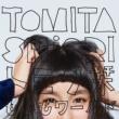 トミタ栞 もしもワールド