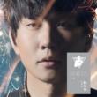 JJ Lin Genesis - Human (Special Edition)