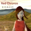 Red Chronos 道の記憶 feat.Lily