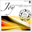 DJ 19 15th Anniversary Vol.2 - Joy To The Sound Of Jukebox Compiled by DJ 19