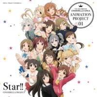 CINDERELLA PROJECT Star!!(オリジナル・カラオケ)