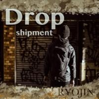 RYOJIN/SEN Hand away (feat. SEN)