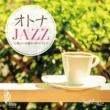 Moonlight Jazz Blue and JAZZ PARADISE ハッピー(Happy)