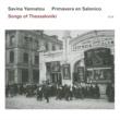 Savina Yannatou/Primavera en Salonico Apolitikion Agiou Dimitriou [1]