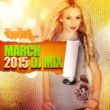 Various Artists Nervous March 2015 - DJ Mix
