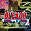 Various Artists 熱烈!アニソン魂 THE BEST カバー楽曲集 TVアニメシリーズ「BLEACH」 vol.2 [主題歌OP/ED 編]