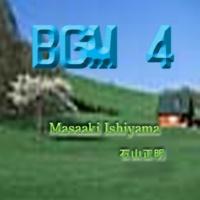 石山正明 BGM4