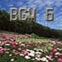 石山正明 BGM5
