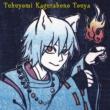 夜弓神楽狐之灯矢 夜神灯(Selected Edition)