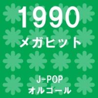 オルゴールサウンド J-POP 浪漫飛行 Originally Performed By 米米CLUB (オルゴール)