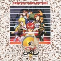 Falcom Sound Team jdk イースIV ~SUPER MEGA MIX VERSION (ボーナストラック)