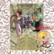 Falcom Sound Team jdk パーフェクトコレクション イースIV ~ザ・ドーン オブ イース Vol.2