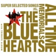 THE STARBEMS THE BLUE HEARTS ALL TIME MEMORIALS ~SUPER SELECTED SONGS~ [特典トリビュートアルバム]
