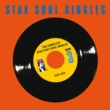 ヴァリアス・アーティスト The Complete Stax / Volt Soul Singles [Vol. 3: 1972-1975]