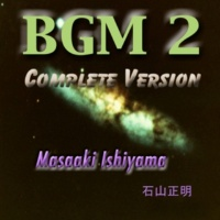 石山正明 BGM2 (Complete Version)
