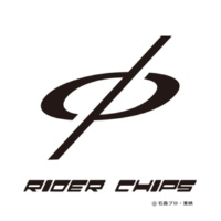 RIDER CHIPS Justiφ's RIDER CHIPS ver