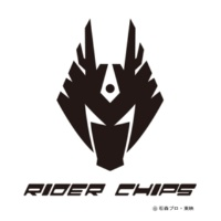 RIDER CHIPS Alive A life RIDER CHIPS ver