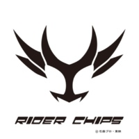 RIDER CHIPS 仮面ライダーAGITO RIDER CHIPS ver