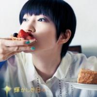 安藤裕子 エルロイ(砂原良徳Remix Instrumental)