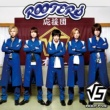 ROOT FIVE ROOTERS