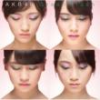 AKB48 Green Flash Type H【初回限定盤】