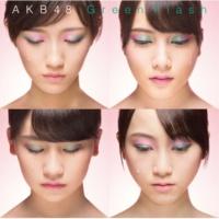 AKB48 挨拶から始めよう(チーム8)