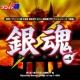 mu-ray 曇天 (第100~125話 OP)