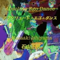 石山正明 Absolute Ego Dance