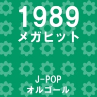 オルゴールサウンド J-POP 嵐の素顔 Originally Performed By 工藤静香 (オルゴール)