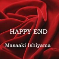 石山正明 Happy End