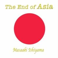 石山正明 The End of Asia