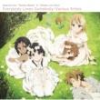 VARIOUS ARTISTS TVアニメ「たまこまーけっと」&映画「たまこラブストーリー」ベストアルバム「Everybody Loves Somebody ~ うさぎ山から愛をこめて」