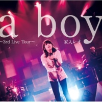 家入レオ Fake Love (from『a boy ~3rd Live Tour~』)