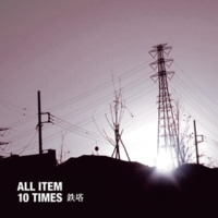 ALL ITEM 10 TIMES かなた