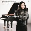 小菅 優 ベートーヴェン:ピアノ・ソナタ集第4巻「超越」