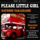 高橋聖 PLEASE LITTLE GIRL