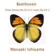 石山正明 ベートーヴェン/ピアノ・ソナタ第20番 ト長調、Op. 49 - 2