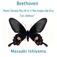石山正明 ピアノ・ソナタ第26番 第1楽章: Das Lebewohl(告別). Adagio - Allegro