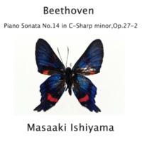 石山正明 ピアノ・ソナタ第14番「月光」  第2楽章: Allegretto