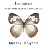 石山正明 ピアノ・ソナタ第19番 第1楽章: Andante
