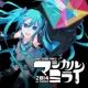 DECO*27 ゆめゆめ -初音ミク「マジカルミライ 2014」Live- (feat. 初音ミク)