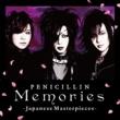 PENICILLIN Memories~Japanese Masterpieces~