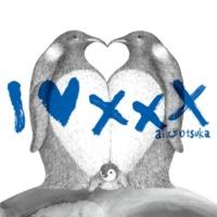 大塚 愛 I LOVE ×××