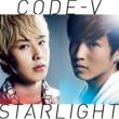 CODE-V STARLIGHT