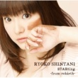 新谷良子 STARting -from rebirth-