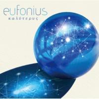 eufonius サイクレイション