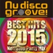 Cafe lounge groove Best Of My Love (Non stop party ver)