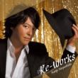 林田健司 RE-WORKS