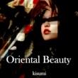 kisumi Oriental Beauty