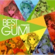 VARIOUS ARTISTS EXIT TUNES PRESENTS THE BEST OF GUMI from Megpoid